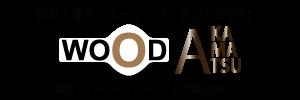 無垢フローリング 複合フローリング販売 WOOD赤松